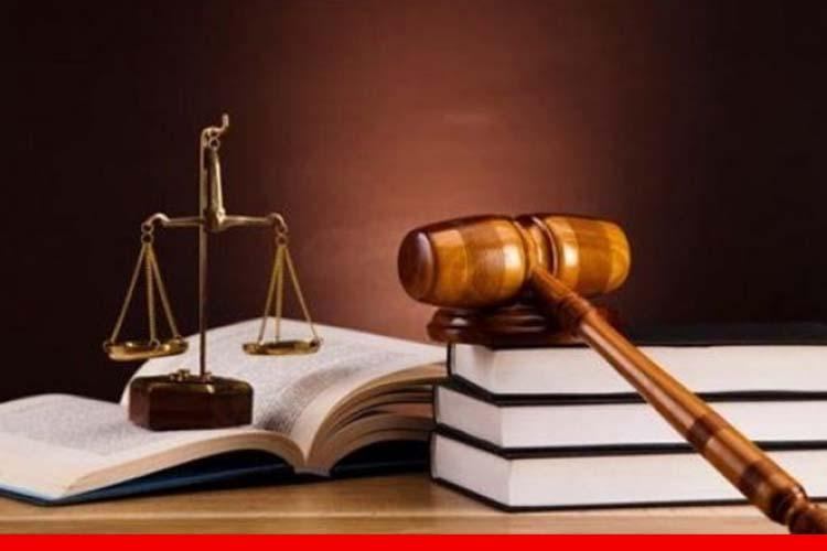 İdari Yargı Hakimliği Kursu